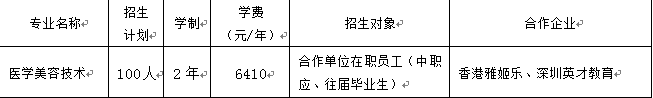 1595410434(1).png